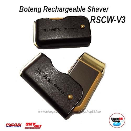 Boteng Rechargeable Folderable Shaver Trimmer RSCW-V3
