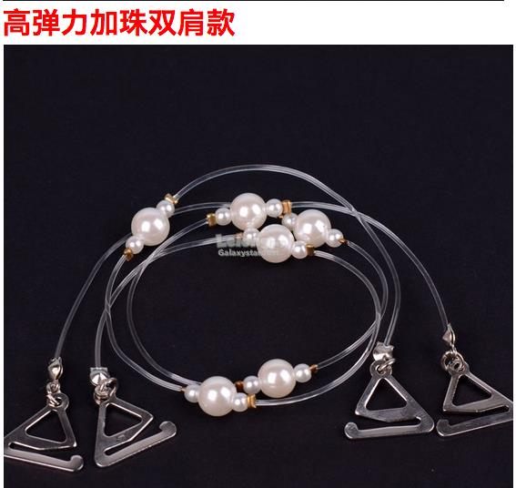 Bra Strap,Extra Thin,High Elastic,Shoulder Halter Neck高弹..