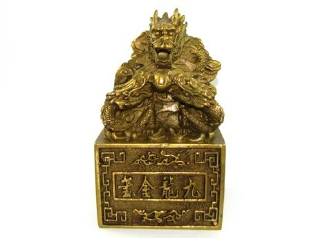 Brass Feng Shui Nine Dragon Seal for Heavenly and Recognition Luck