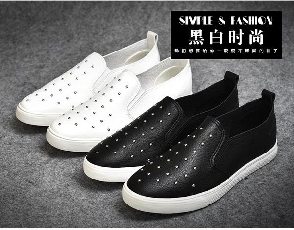 Breathable Casual PU Leather Rivet Details Sneakers Slipon