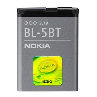 Brian Zone - NOKIA BL - 5BT Battery
