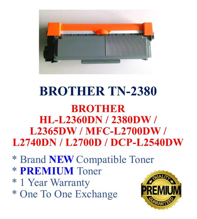 BROTHER TN 2380 COMPATIBLE TONER