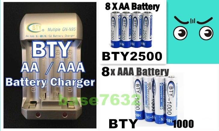 BTY Rechargeable Battery Charger Set+ 8 x AAA BTY1000 +8 x AA BTY2500