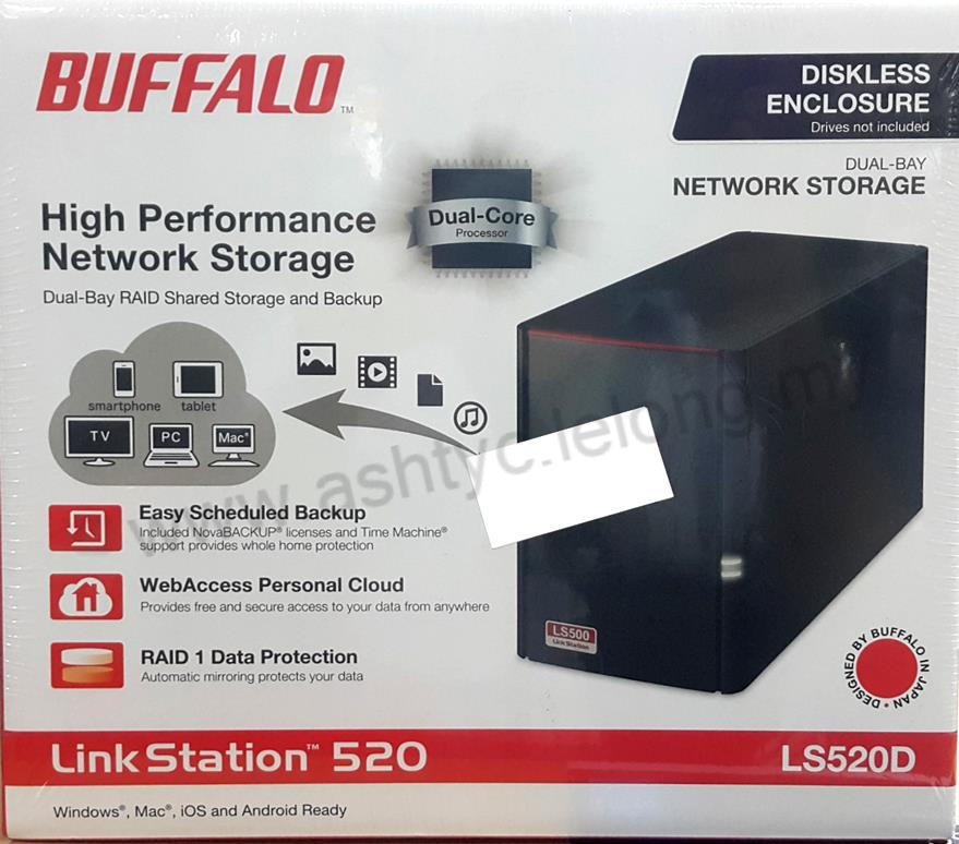 BUFFALO DUAL BAY NETWORK STORAGE LINK STATION 520 (LS520D)