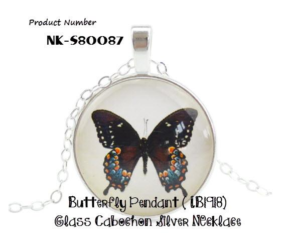 Butterfly Pendant (IB1918) Silver Short Necklace