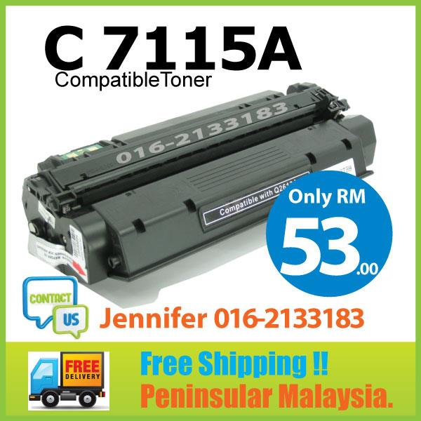 MY C7115A/15A/C 7115A Compatible-HP 1000 1005 1200 1220 3080 3300 3310