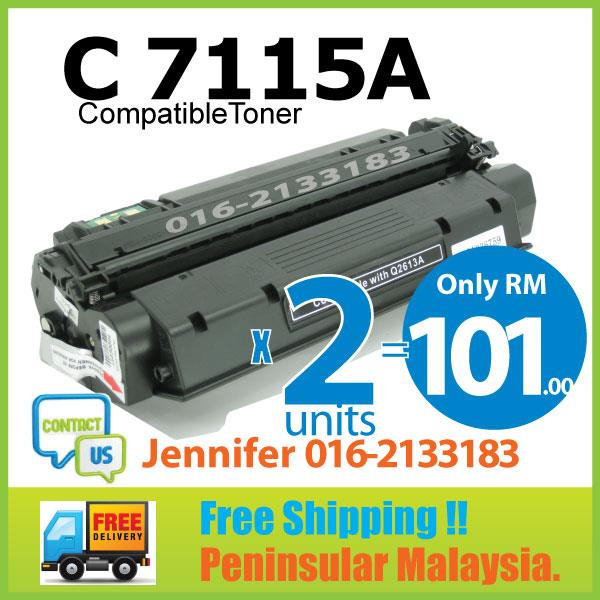 MY C7115A/15A/C 7115A Compatible-HP 1000/1005/1200/1220/3080/3300/3310