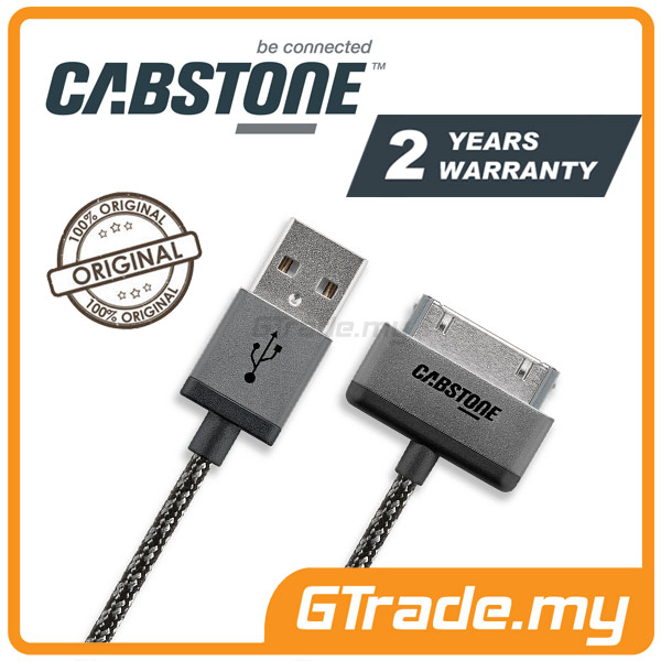 CABSTONE Metal Sync Charger USB Cable 30-PIN | Apple iPhone 4S 4 3GS 3