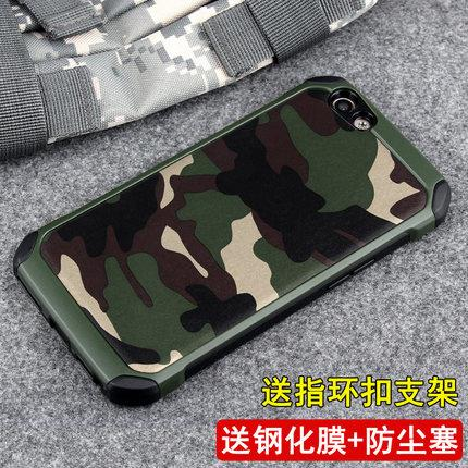Camouflage OPPO F1S phone shell silicone case