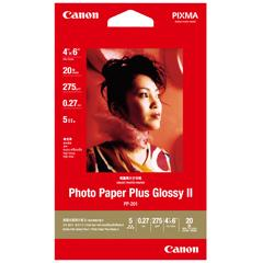 CANON 4R PLUS GLOSSY II PAPER (PP-201) 20SHEETS
