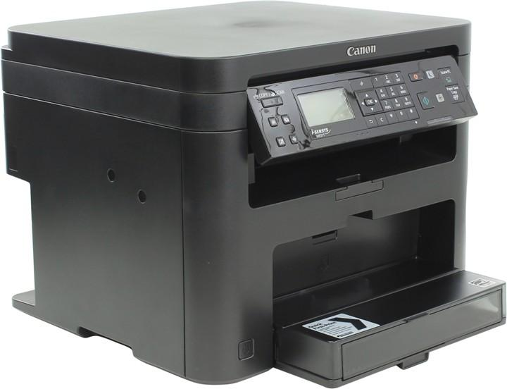 Canon imageCLASS MF211 AIO Laser Printer - Print/Scan/Copy
