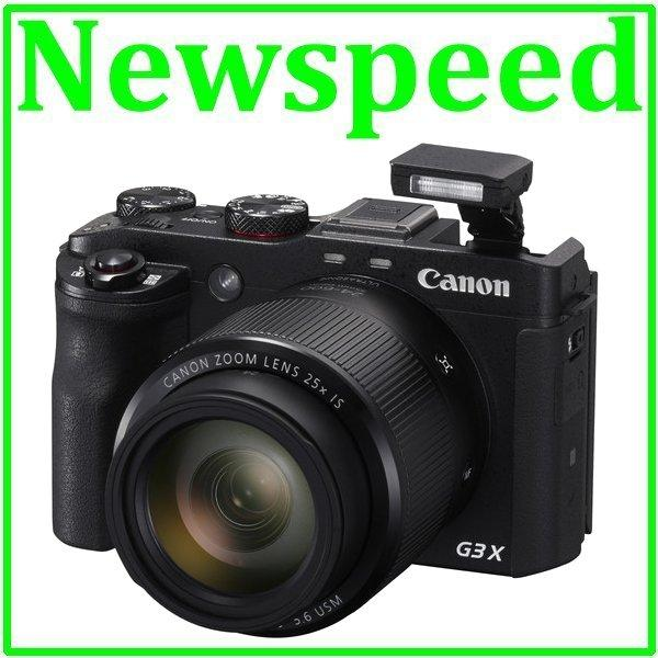New Canon PowerShot G3X Premium High Zoom Camera +8GB+Case (Canon MSIA