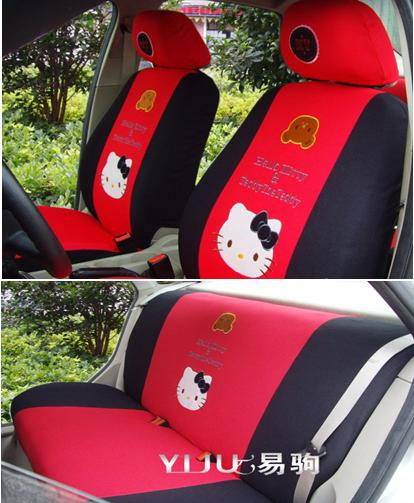 Car Cushion Cover, Hello Kitty, Free Shipping