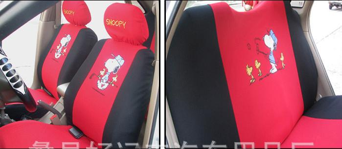 Car Cushion Cover, Snoopy, Free Shipping