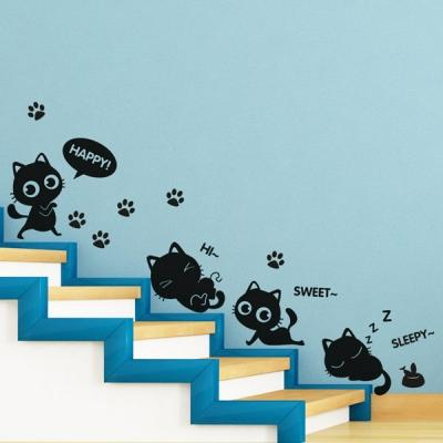 Cartoon Animal Amazing Black Cat Sticker Creative Wall Stickers