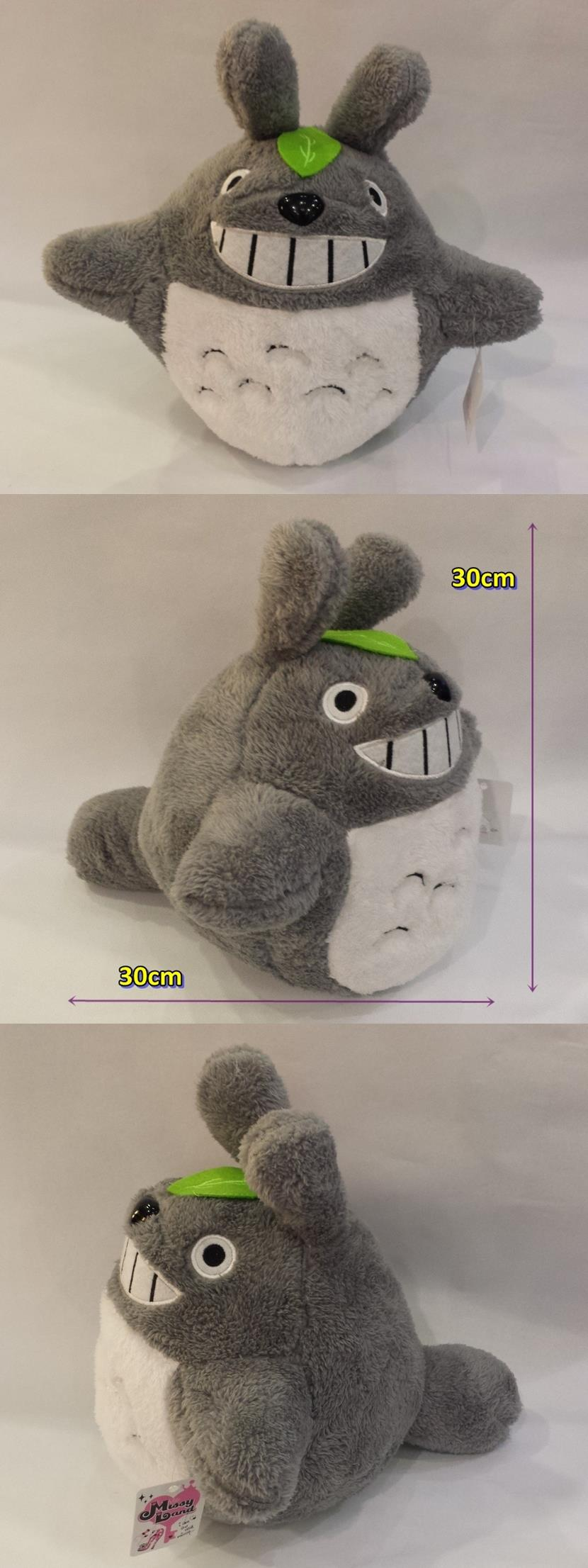 CARTOON TOTORO SOFT PLUSH TOY