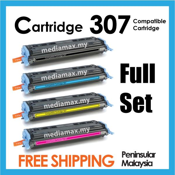 Cartridge 307 Color CART307/CRG307 Compatible Canon LBP5000 LBP5100