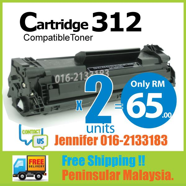 My Cartridge 312/CRG312@Compatible Canon-LBP 3010/3018/3050/3100/3150