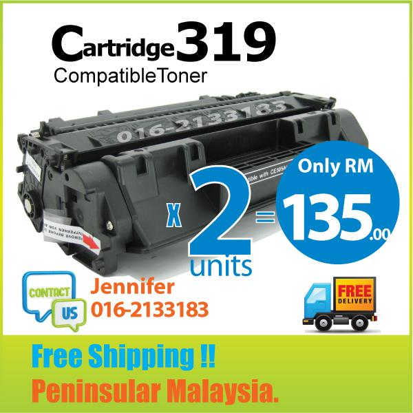 Cartridge 319/CRG319 Compatible Canon LBP 6300DN/6650DN/6680X/MF5840dn
