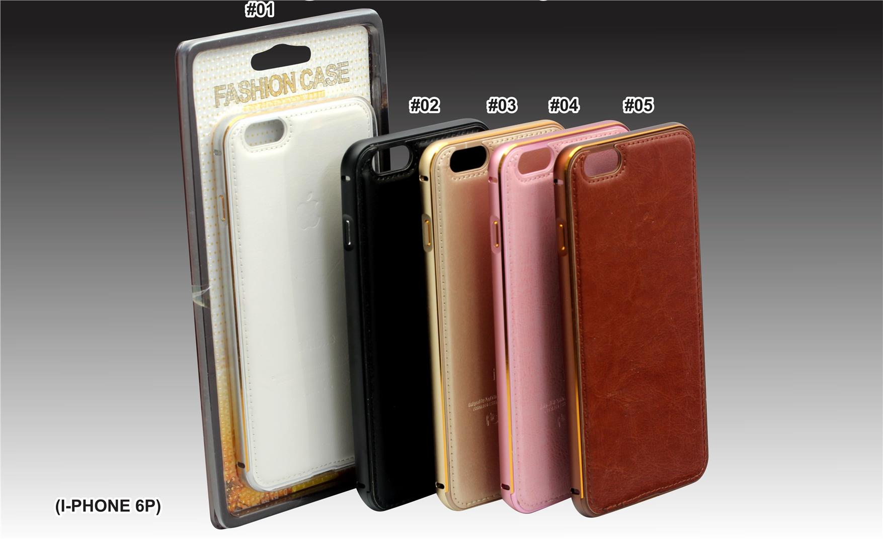 Case For Iphone 6 Plus