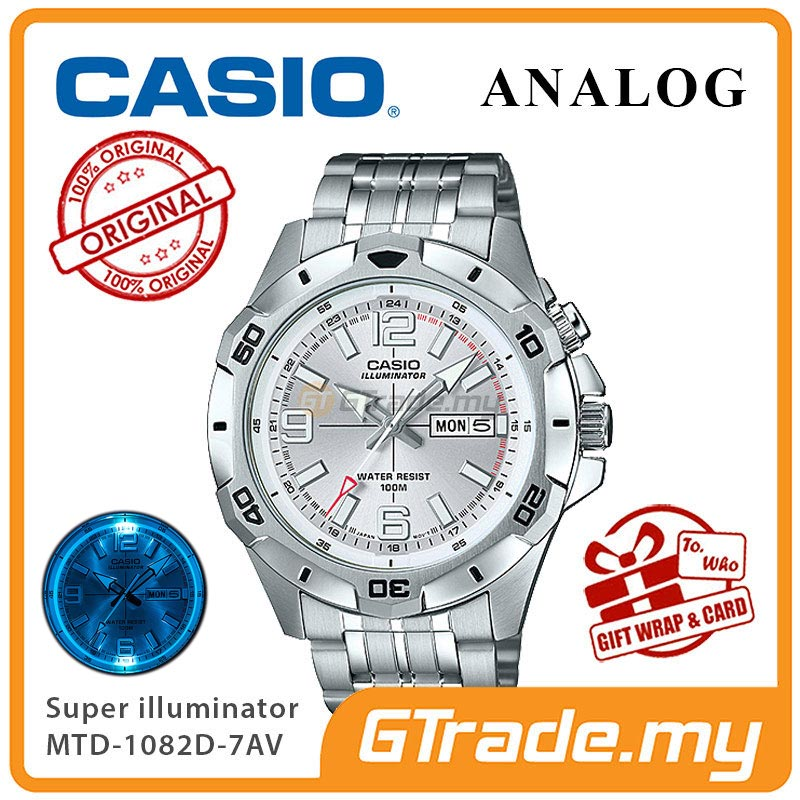 CASIO ANALOG MTD-1082D-7AV Mens Watch | Super Illuminator Light