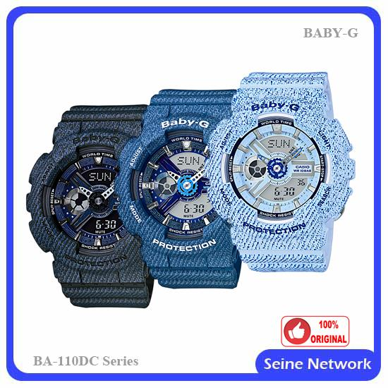 CASIO BABY-G BA-110DC-2A1 WATCH【ORIGINAL】