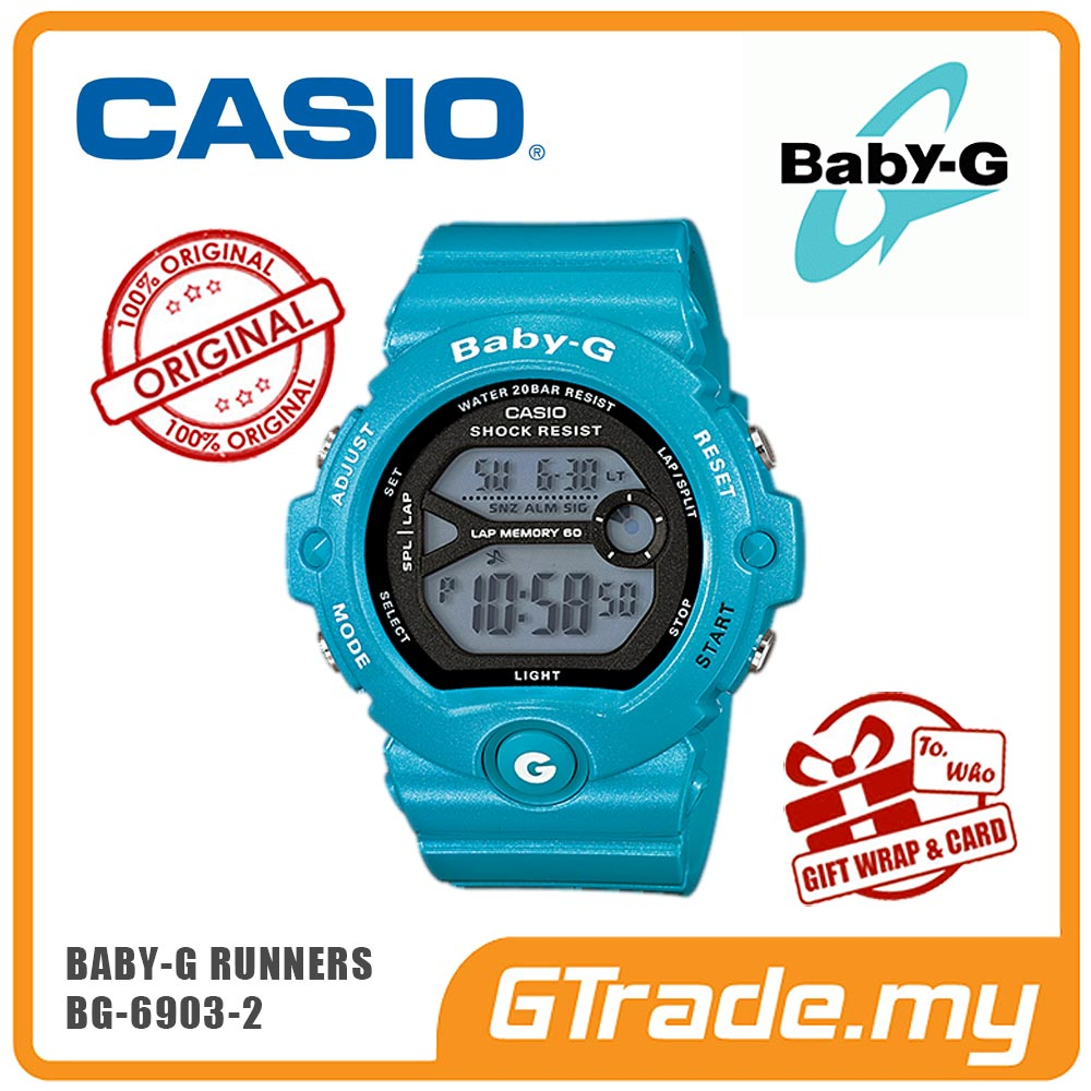 CASIO BABY-G BG-6903-2 Digital Watch | Runner Memory Lap 60