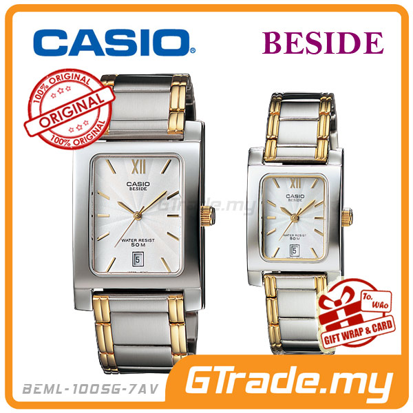 CASIO BESIDE BEM-100SG-7AV & BEL-100SG-7AV Analog Couple Watch