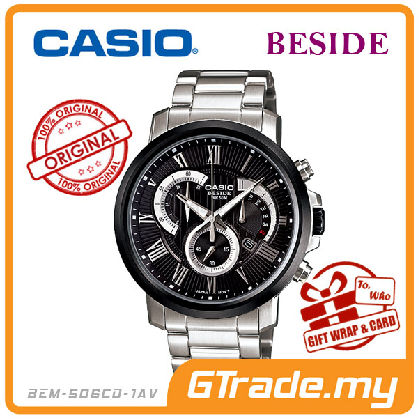 CASIO BESIDE BEM-506CD-1AV Chronograph Watch | Retro Day Date Disp.