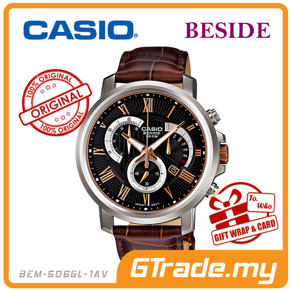 CASIO BESIDE BEM-506GL-1AV Chronograph Watch | Retro Day Date Disp.