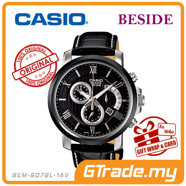 CASIO BESIDE BEM-507BL-1AV Chronograph Watch | Retro Day Date Disp.