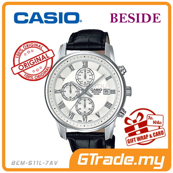CASIO BESIDE BEM-511L-7AV Chronograph Watch | Sporty Date Disp.