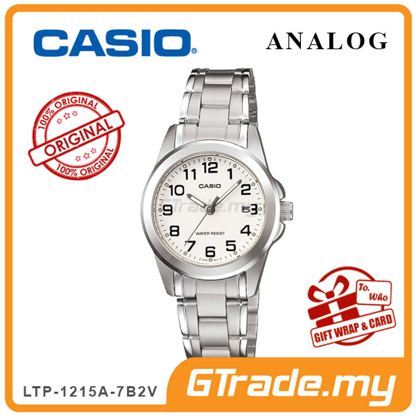 CASIO CLASSIC ANALOG LTP-1215A-7B2V Ladies Watch | Steel Date Display