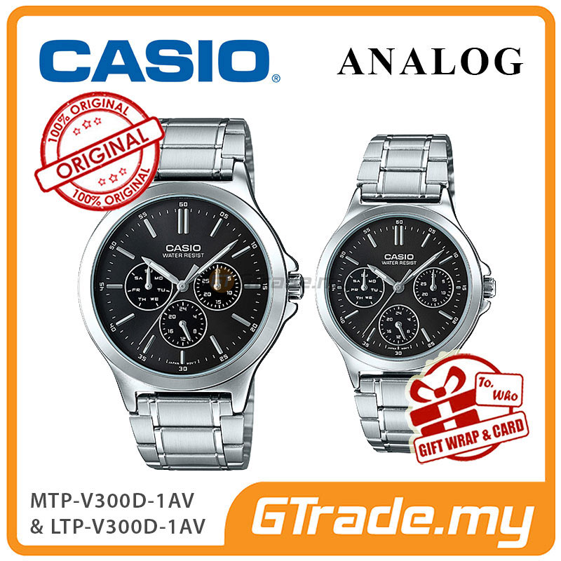 CASIO COUPLE MTP-V300D-1AV & LTP-V300D-1AV Analog Watch