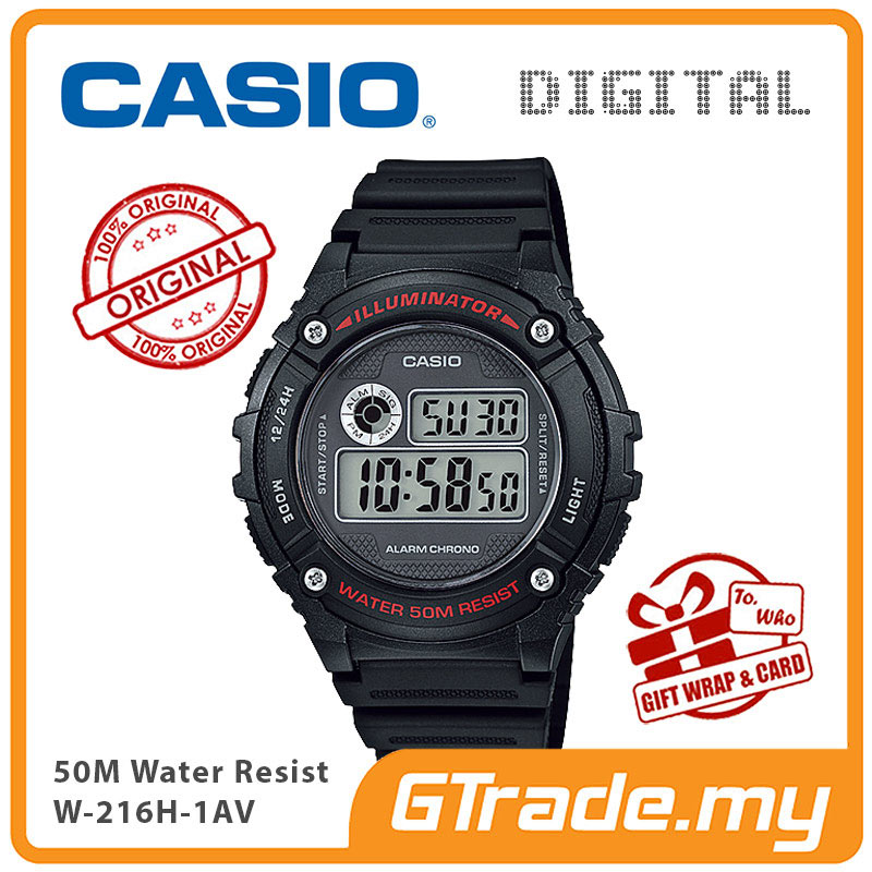 CASIO DIGITAL W-216H-1AV Watch | Alarm 50 Meter Water Resist