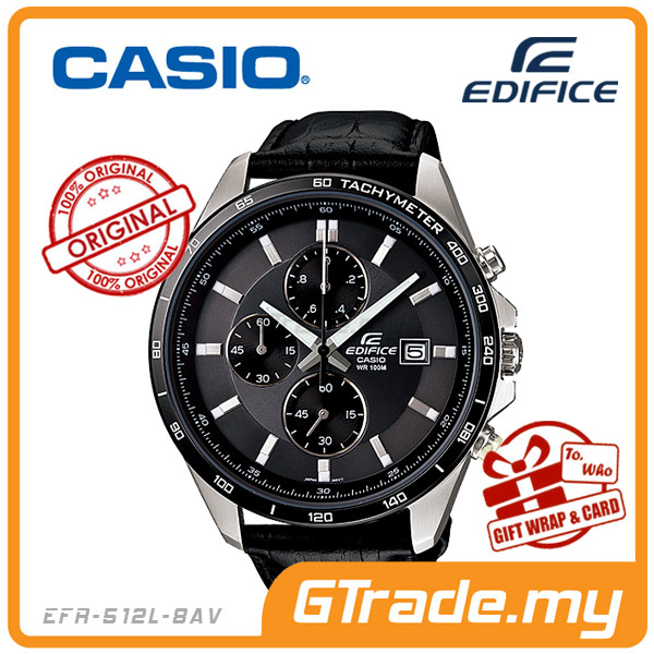 CASIO EDIFICE EFR-512L-8AV Chronograph Watch | Big Face Tachymeter
