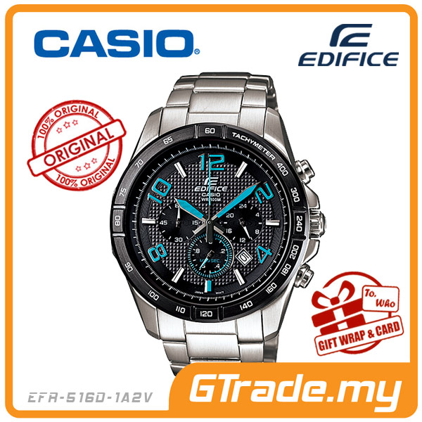 CASIO EDIFICE EFR-516D-1A2V Chronograph Watch | Luminescent Marker