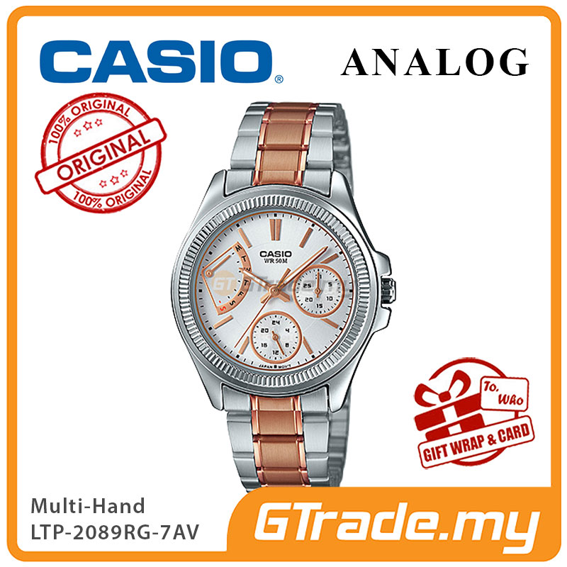 CASIO MULTI-HANDS LTP-2089RG-7AV Ladies Watch | 50 Meter Water Resist