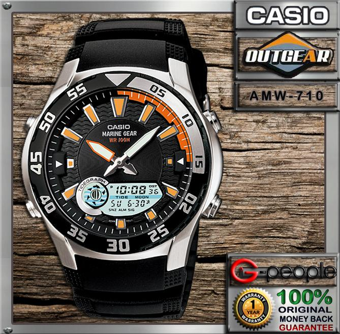 CASIO OUTGEAR: MARINE GEAR AMW-710-1A WATCH☑ORIGINAL☑