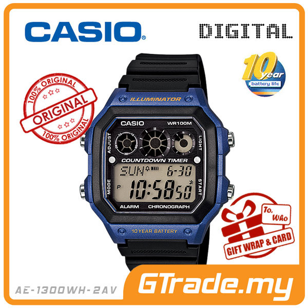 CASIO STANDARD AE-1300WH-2AV Digital Watch | 10Y Batt. Interval.T