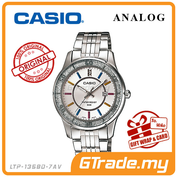 CASIO STANDARD LTP-1358D-7AV Analog Ladies Watch | lamé-sprinkled