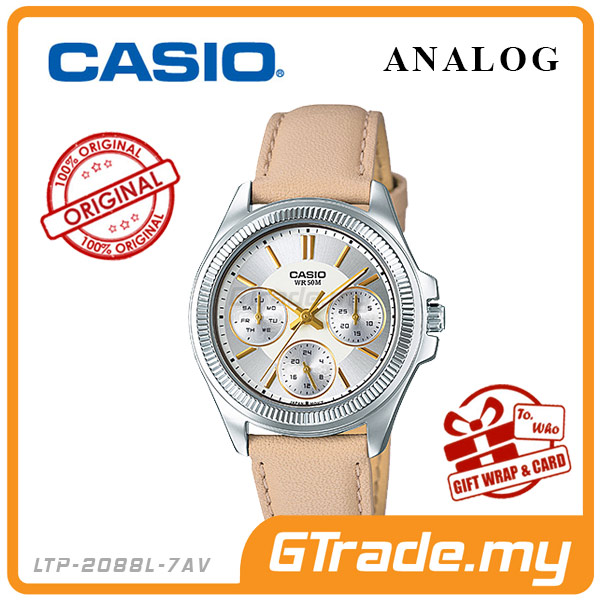CASIO STANDARD LTP-2088L-7AV Analog Ladies Watch | Multi-Hand 50M WR
