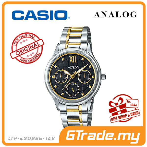CASIO STANDARD LTP-E306SG-1AV Analog Ladies Watch |Silver Gold Design