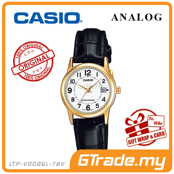 CASIO STANDARD LTP-V002GL-7BV Analog Ladies Watch | Date Display WR