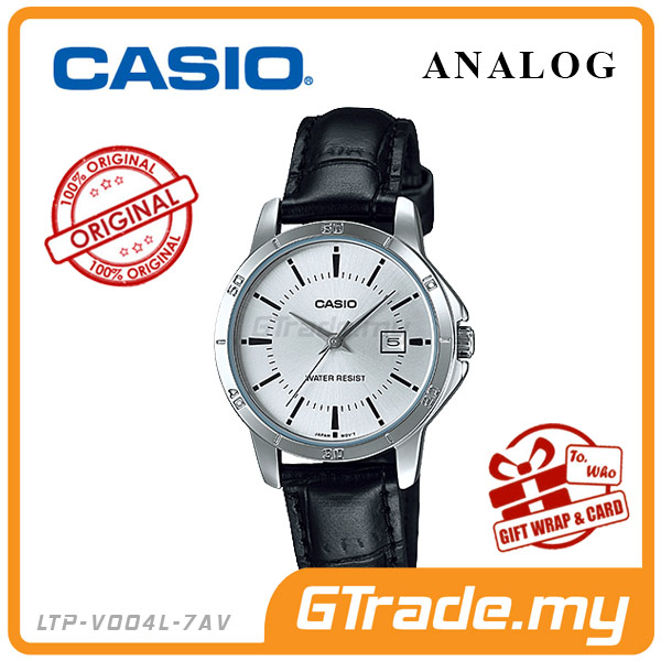 CASIO STANDARD LTP-V004L-7AV Analog Ladies Watch | Leather Easy