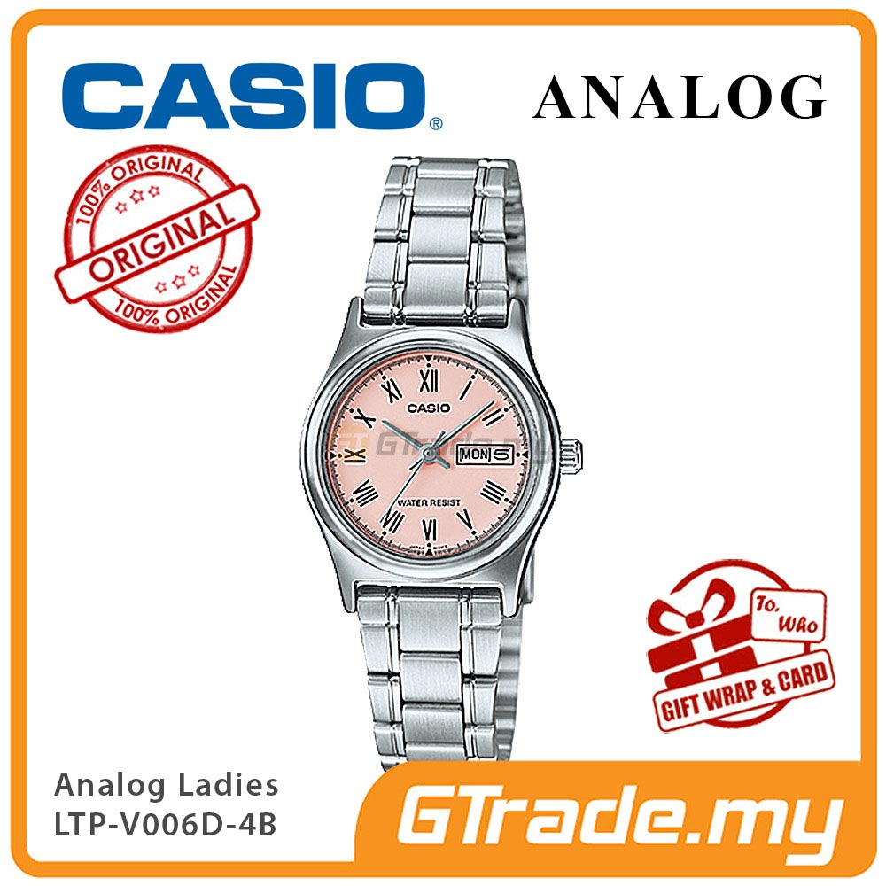 CASIO STANDARD LTP-V006D-4BV Analog Ladies Watch | Day Date Display