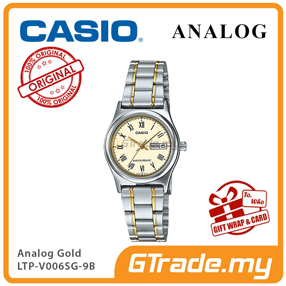 CASIO STANDARD LTP-V006SG-9BV Analog Ladies Watch Gold Day Date Disp.