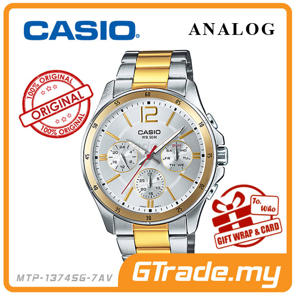 CASIO STANDARD MTP-1374SG-7AV Analog Mens Watch | Classic Silver Gold