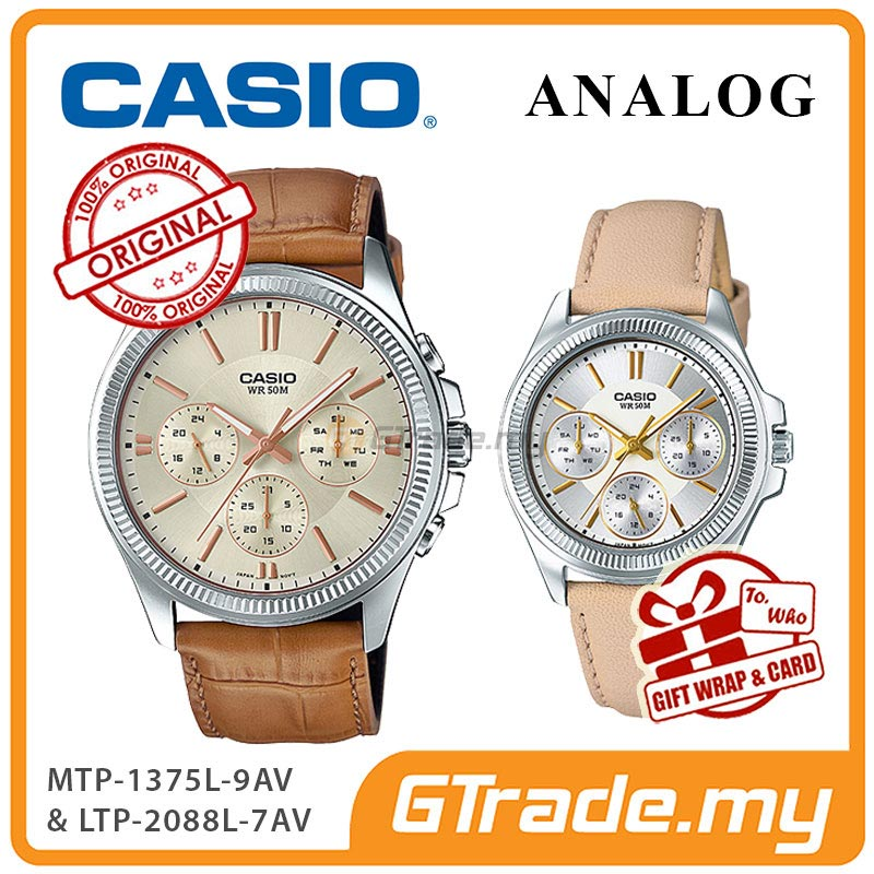 CASIO STANDARD MTP-1375L-9AV & LTP-2088L-7AV Analog Couple Watch