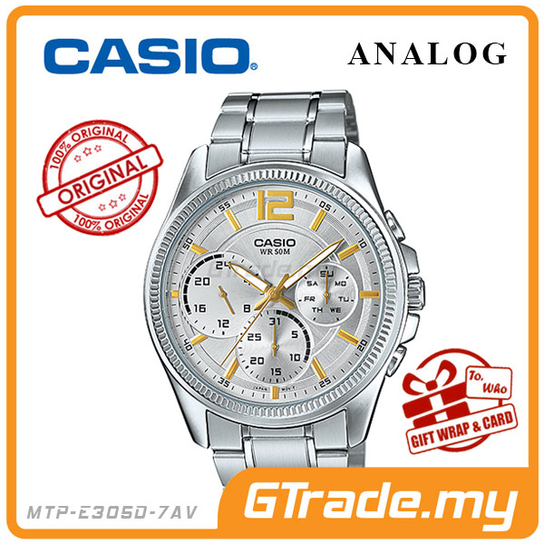 CASIO STANDARD MTP-E305D-9AV Analog Men's Watch | Multi Hand 3 Dials